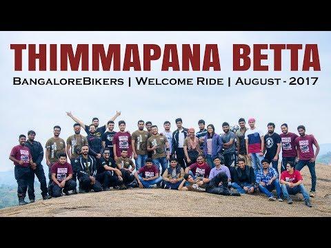 Thimmapana Betta | Bangalore Bikers | August Welcome Ride - 2017
