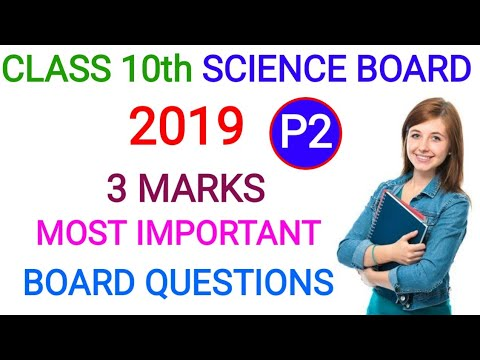 Class 10th Science Board Paper Revision Part 2 | 3 Marks Questions