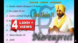 Dharmpreet l Shan Khalse Di l Audio Jukebox Full Album l Anand Music