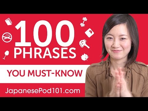 Xxx Mp4 100 Phrases Every Japanese Beginner Must Know 3gp Sex