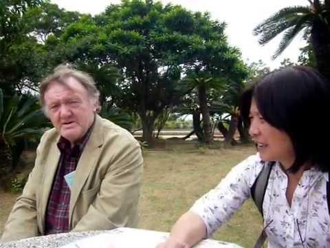 Okinawa vs Taiwan; Okinawa Park
