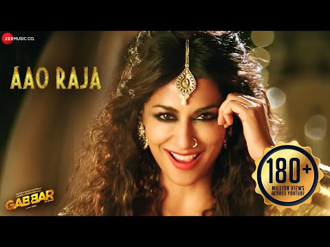 Aao raja full video gabbar is back chitrangada singh yo yo honey singh u0026 neha kakkar - 4 8