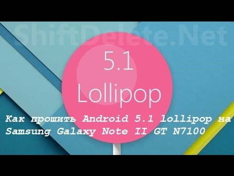 How to Update Samsung Galaxy Note2 SM-N7100 Like Note 4 and