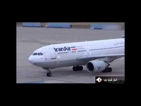 European airport deny service to Iranair