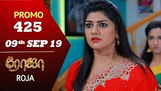 ROJA Promo   Episode 425 Promo   ரோஜா   Priyanka   SibbuSuryan   Saregama TVShows Tamil
