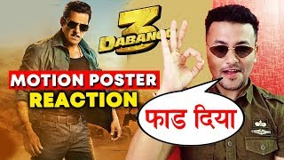 Dabangg 3 Official Motion Poster | Reaction | Review | Salman Khan | 20th December 2019