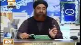 Tasweer wale room me namaz padhne ka sharai hukum By Mufti Akmal Sahab