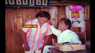 Download Goundamani Senthil Very Rare Comedy Collection % Funny Mixing Scenes % Tamil Comedy Scenes # Video