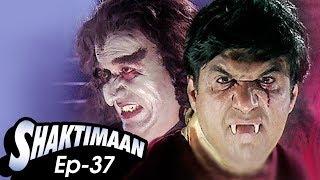 Shaktimaan Episode 37 - किलविश के हातो महागुरू का त्याग | Hindi Kahaniya for Kids | Hindi TV Serial
