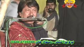 Mianwali Da Chor , Attaullah Khan Esakhelvi , Punjabi Saraiki Song