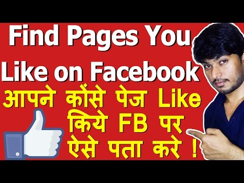 How to Find Pages You Like on Facebook
