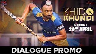 Maidaan Ch Khidari - Ranjit Bawa, Manav Vij (Dialogue) | Khido Khundi | 20 Apr | New Punjabi Movie