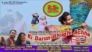 SUPER HIT PURULIA BANGLA SONG 2019 , কি দারুন ঘুঘি আছে ।।SINGER Dinesh Kalindi & Neha Gupta