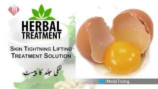Dr. Umme Raheel - Skin Tightning Lifting Treatment Solution - Health And Beauty Tips