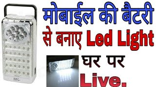 Rechargeable Led Light Mobile Battery with Charger How to Make, Learn everyone