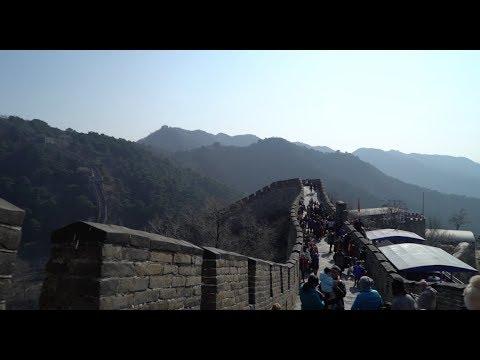 FORBIDDEN CITY & Great Wall OF CHINA!