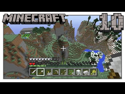 Minecraft Xbox 360 - Missing Diamonds, Water Buckets, and Carrots! - Part 10 (3-Player)