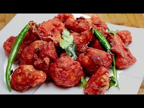 GOBI 65 Crispy Cauliflower 65 Restaurant Style  | Spicy Gobi 65 | Gobi Chilli