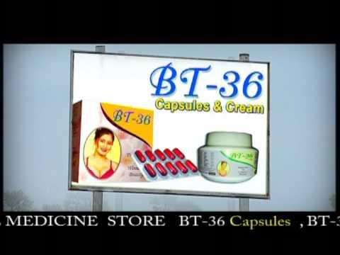 BT 36 hindi)