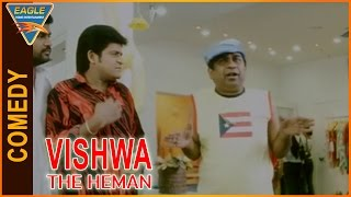 Vishwa the Heman Hindi Dubbed Movie || Brahmanandam And Ali Comedy Scene || Eagle Hindi Movies