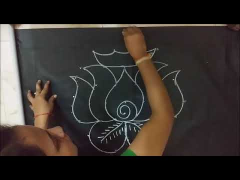 Festival Rangoli with Middle Dots 7x4