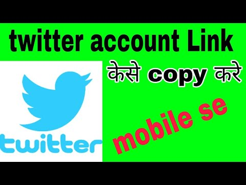 How to Twitter Account profile URL Link केसे copy करे ? // Technical Great