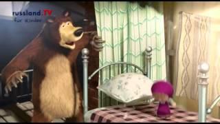 Mascha und der Bär - jederzeit