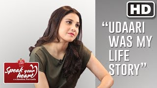 Hina Altaf In Tears While Talking About Depression | Udaari | Speak Your Heart With Samina Peerzada