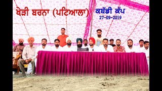 🔴 (LIVE) KHERI BARNA (PATIALA) ALL OPEN KABADDI TOURNAMENT 27-09-2019/www.123Live.in