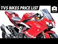 TVS Bikes Price List [2018]