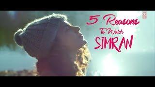 5 Reasons To Watch Kangana Ranaut Starrer Simran