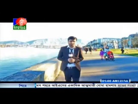 bv news switzerland probashi bangladeshi
