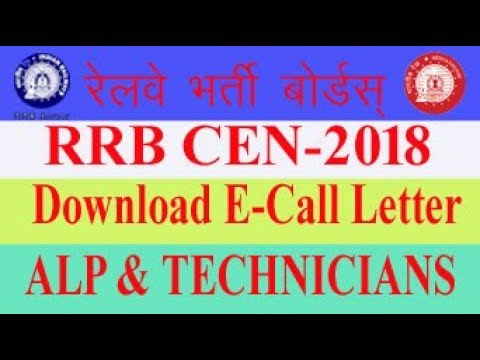 RRB CEN 01/2018 ALP & TECHNICIANS E-CALL LETTER FOR 1ST STAGE COMPUTER BASED TEST 2018