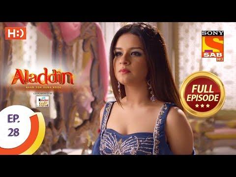 Xxx Mp4 Aladdin Ep 28 Full Episode 27th September 2018 3gp Sex
