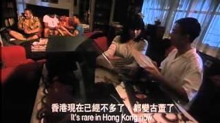 The Eternal Evil Of Asia - 南洋十大邪術 (1995)
