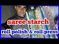 How to do saree starch /roll polish & roll press  seva drycleaners ( hindi )
