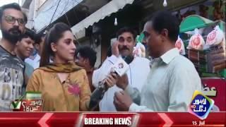 Lahore Kis Ka? | Election Special Transmission | 11:00 PM | Lahore Rang