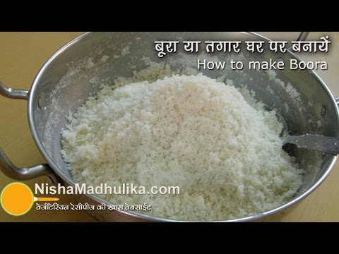How to make tagar or Boora for ladu and Peda