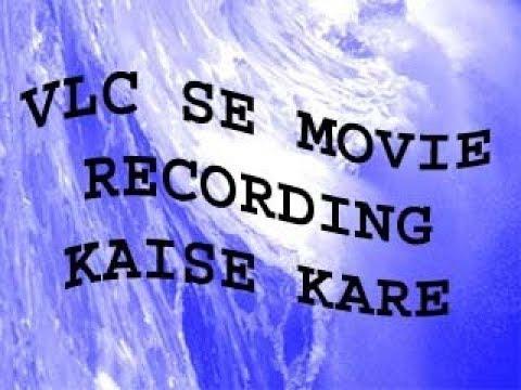 vlc se song recording kaise kare