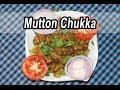 Indian Cuisine Tamil Food Mutton Chukka