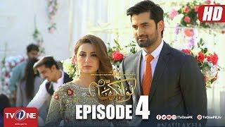 Naulakha | Episode 4 | TV One Drama | 28 August 2018