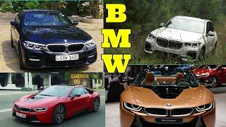The BMW - super best top speed luxury new cute modern latest wonderful beauty - music - SCREENSHOTZ