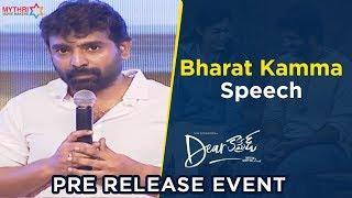 Director Bharat Kamma Speech | Dear Comrade Pre Release Event | Vijay Deverakonda |Rashmika Mandanna