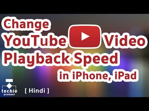 How to Change Video Playback Speed in YouTube App - iPhone/iPad. HINDI
