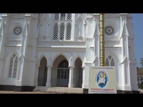 Syrian Christians and Jews in Kerala   Paravur and Chendamangalam Synagogues