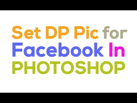 How to Make a Photo Smaller to Set as a Facebook Profile Picture