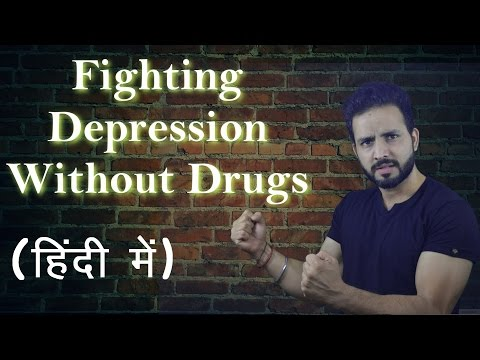 Fighting Depression Without Drugs | डिप्रेशन को कैसे ठीक करें | Hindi