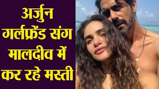 Arjun Rampal enjoys with pregnant girlfriend Gabriella in Maldives | FilmiBeat