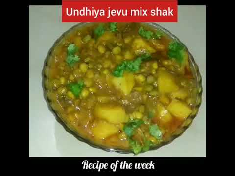 Undhiya jevu mix shak/mix subji in Gujarati style/Tuvar dana nu mix shak in pressure cooker