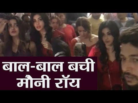 Xxx Mp4 Mouni Roy Gets Mobbed By The Fans Watch Video FilmiBeat 3gp Sex